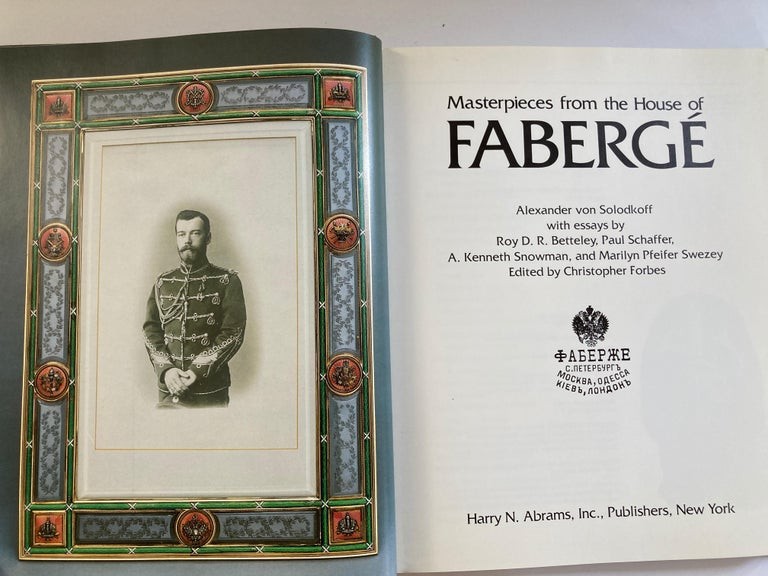 Masterpieces from the House of Faberge Hardcover Table Book In Good Condition For Sale In North Hollywood, CA