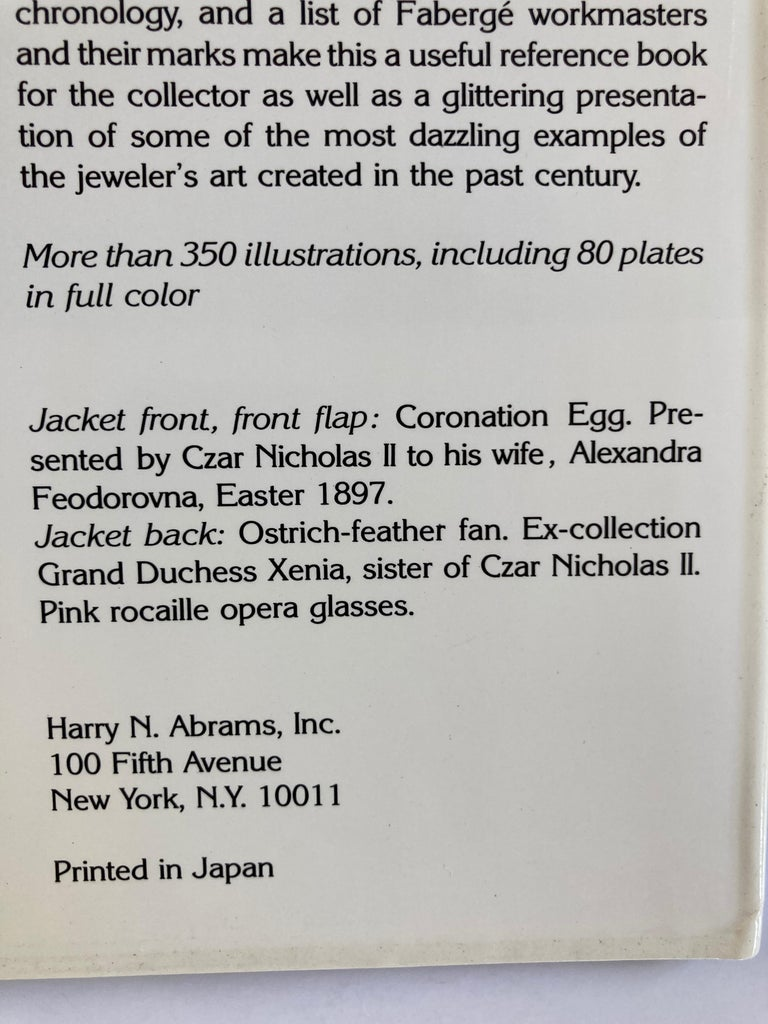 Masterpieces from the House of Faberge Hardcover Table Book For Sale 1