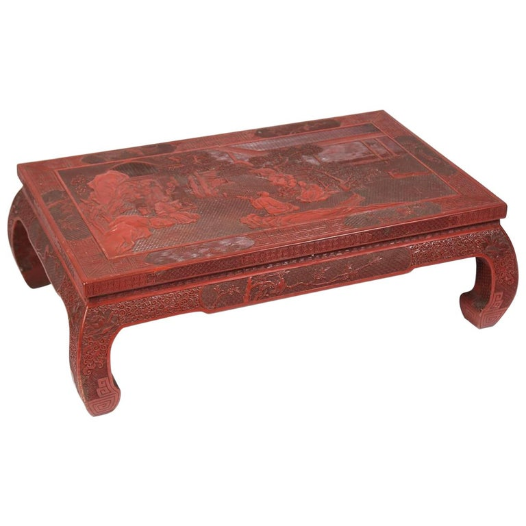 Fabulous 19th Century Chinese Carved Cinnabar Low Table For Sale
