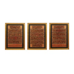 Fabulous Collection of 19th Century Framed Kammavaca Burmese Manuscripts