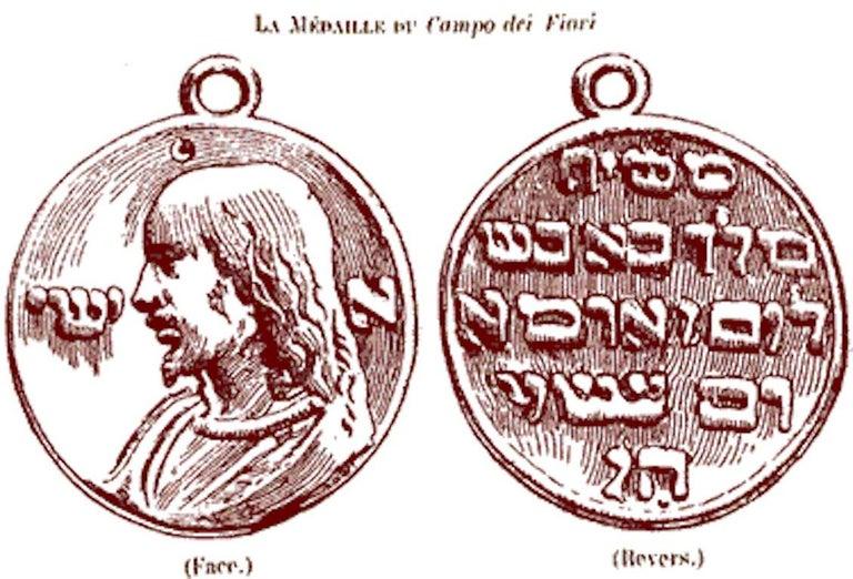 Falize Gold Medallion Campo Del Fiori, circa 1897 In Excellent Condition For Sale In Geneva, CH