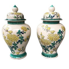 Famille Verte 20th Century Chinese Ginger Jar Yellow Floral Accents Emerald Lids