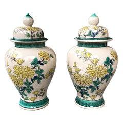 Japanese Kutani-Style Studio Ware Ceramic Yellow Floral Accents Emerald Lids