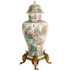 Famille Verte Style Vase, Samson, 19th Century