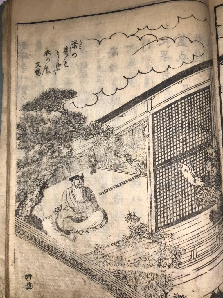 Famous Kyoto Gardens 1799 Complete Japanese Antique Six