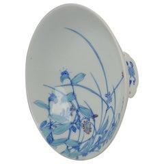 Fantastic Japanese Porcelain Bowl Nabeshima Flowers Japan Marked Base