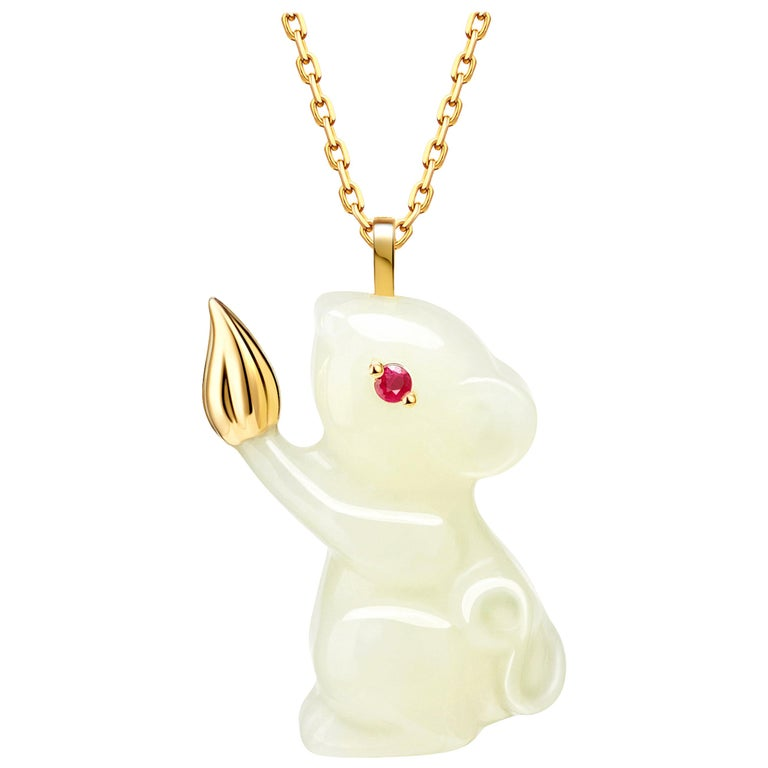 Fei Liu Russian Nephrite Ruby Yellow Gold Pendant Necklace For Sale