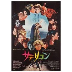 Fellini Satyricon 1970 Japanese B2 Film Poster