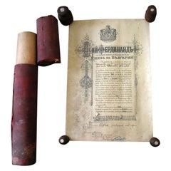 Ferdinand I of Bulgaria, Decree from 1st January 1895, Sofia