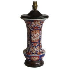 Fine 19th Century Tall Japanese Porcelain Vase Table Lamp Imari, Meiji Period