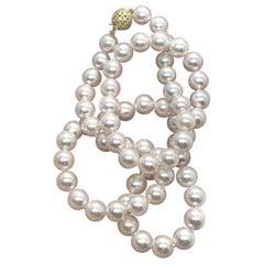 Fine Akoya Pearl Large 14 Karat New Necklace Certified