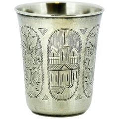 Fine and Impressive Antique Russian Silver Kiddush Cup, by Israel Eseevich