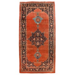 Fine and Rare Antique Persian Bidjar Rug, Hand Knotted, circa 1890