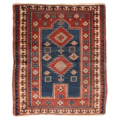 Fine Antique Fachralo Kazak Russian Rug, Hand Knotted, circa 1890