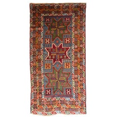 Fine Antique Kazak Russian Runner Rug, Hand Knotted, circa 1890