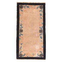 Fine Antique Peking Chinese Rug, Hand Knotted, circa 1900