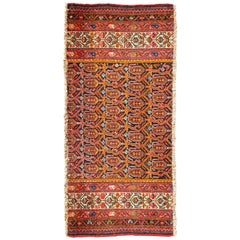 Fine Antique Senneh Rug Runner Fragment, Northwest Persia