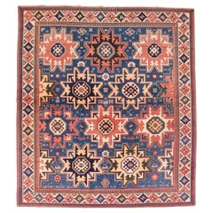 Fine Antique Shirvan Caucasian Russian Rug, Hand Knotted, circa 1890