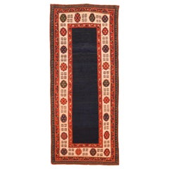 Fine Antique Shirvan Talish Russian Runner Rug, Hand Knotted, circa 19th Century