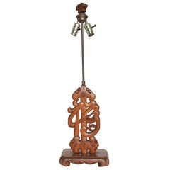 Fine Chinese Decorative Carved Wood Table Lamp