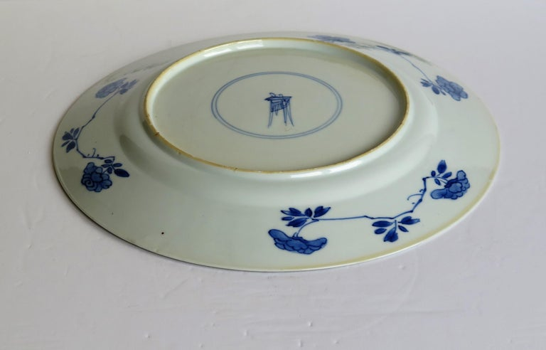 Fine Chinese Porcelain Blue and White Plate, Kangxi Period & Mark, circa 1700 For Sale 6