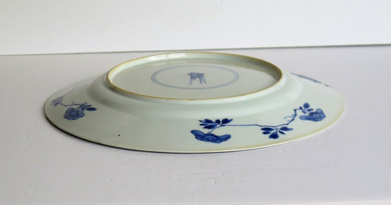 Fine Chinese Porcelain Blue and White Plate, Kangxi Period & Mark, circa 1700 For Sale 7