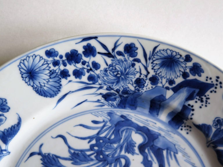 Fine Chinese Porcelain Blue and White Plate, Kangxi Period and Mark Circa 1700 For Sale 8