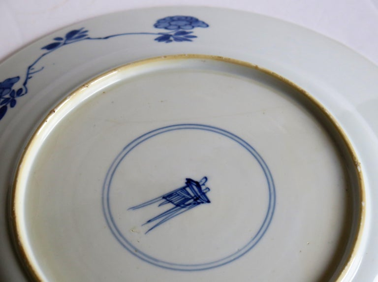 Fine Chinese Porcelain Blue and White Plate, Kangxi Period & Mark, circa 1700 For Sale 8