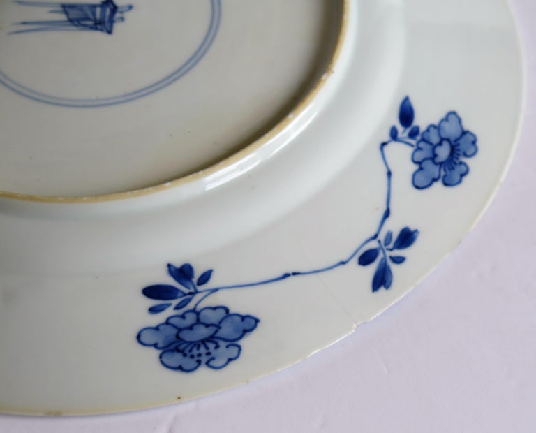 Fine Chinese Porcelain Blue and White Plate, Kangxi Period & Mark, circa 1700 For Sale 9