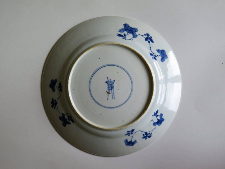 Fine Chinese Porcelain Blue and White Plate, Kangxi Period and Mark Circa 1700 For Sale 10