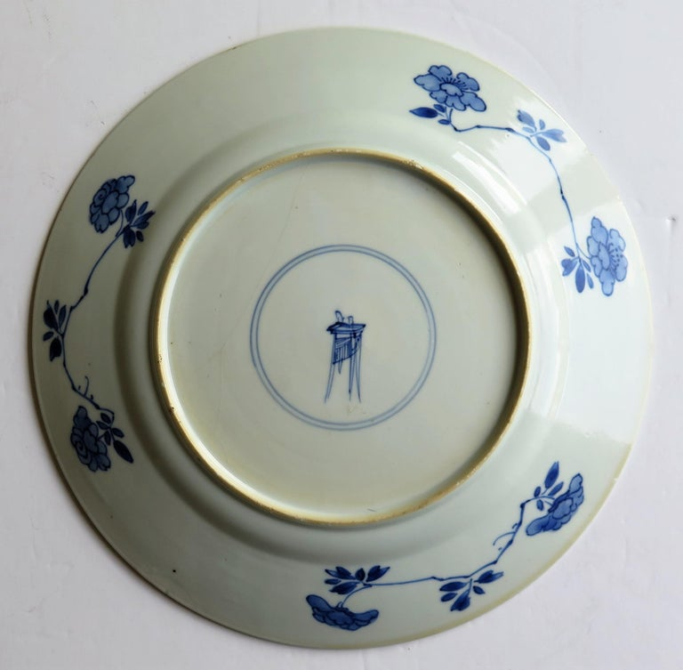 Fine Chinese Porcelain Blue and White Plate, Kangxi Period & Mark, circa 1700 For Sale 10