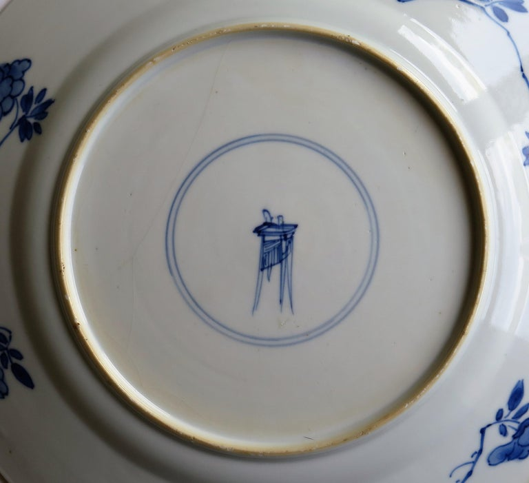 Fine Chinese Porcelain Blue and White Plate, Kangxi Period & Mark, circa 1700 For Sale 11