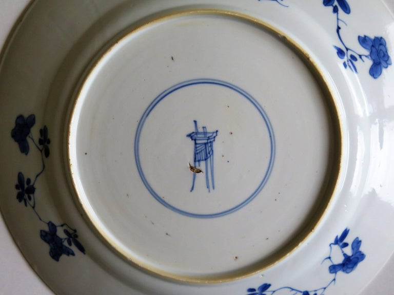 Fine Chinese Porcelain Blue and White Plate, Kangxi Period and Mark Circa 1700 For Sale 12