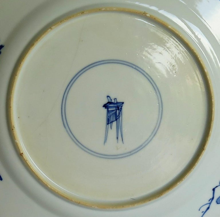Fine Chinese Porcelain Blue and White Plate, Kangxi Period & Mark, circa 1700 For Sale 12