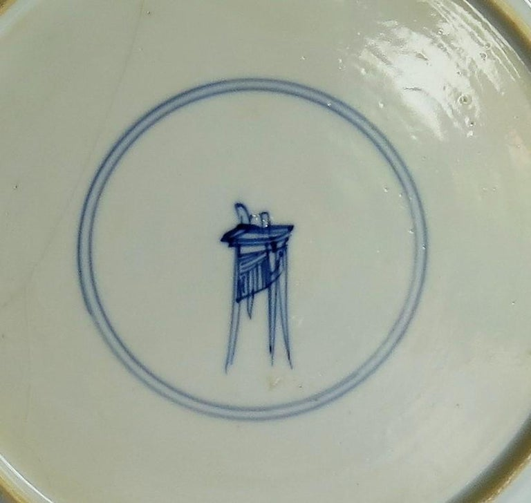 Fine Chinese Porcelain Blue and White Plate, Kangxi Period & Mark, circa 1700 For Sale 13