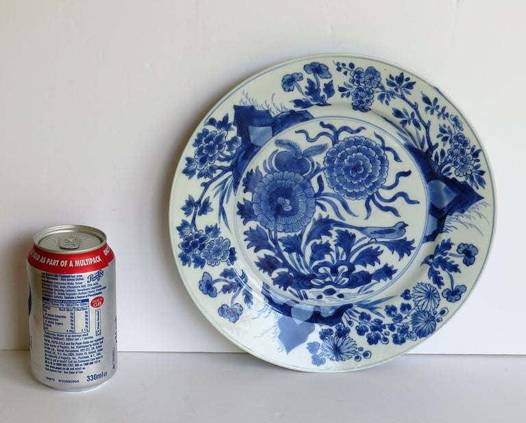 Fine Chinese Porcelain Blue and White Plate, Kangxi Period & Mark, circa 1700 For Sale 14