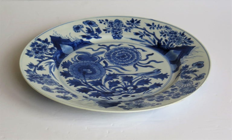 Qing Fine Chinese Porcelain Blue and White Plate, Kangxi Period & Mark, circa 1700 For Sale