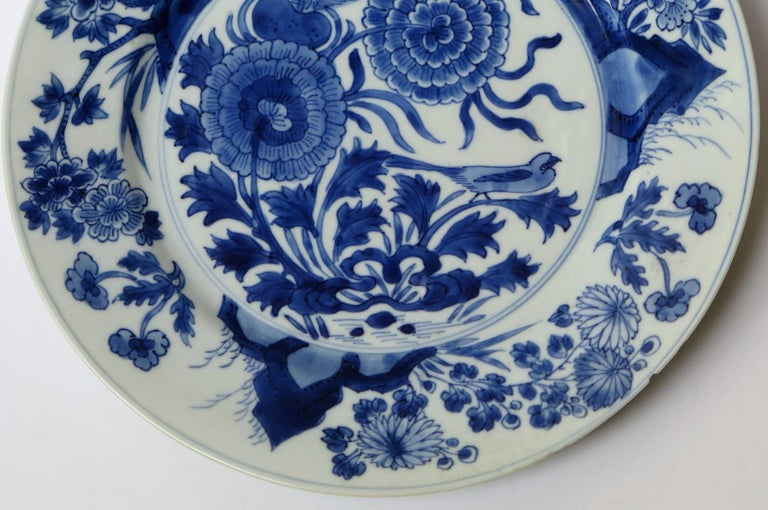 Fine Chinese Porcelain Blue and White Plate, Kangxi Period & Mark, circa 1700 For Sale 2