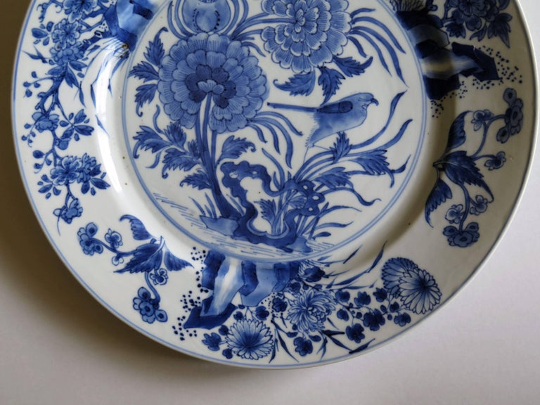 Fine Chinese Porcelain Blue and White Plate, Kangxi Period and Mark Circa 1700 For Sale 3