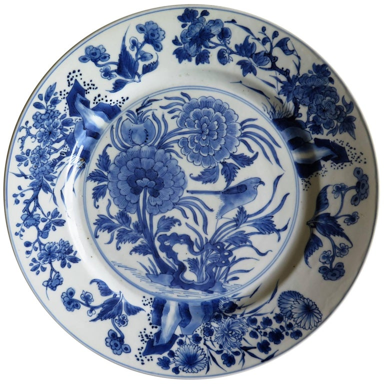 Fine Chinese Porcelain Blue and White Plate, Kangxi Period and Mark Circa 1700 For Sale