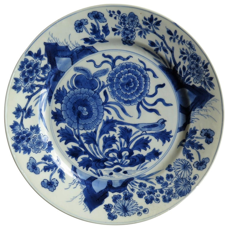 Fine Chinese Porcelain Blue and White Plate, Kangxi Period & Mark, circa 1700 For Sale