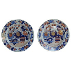 Fine Early Pair of Mason's Ironstone Side Plates Gilded Basket Japan Pattern