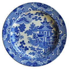 Fine Early Spode Pearlware Plate Blue and White Pagoda Pattern, circa 1805
