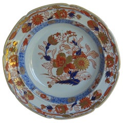 Fine Georgian Mason's Soup Bowl or Plate Gold Chrysanthemum Pattern, Circa 1818