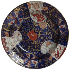 Fine Georgian Mason's Soup Bowl or Plate in Stocking or Elephant's Foot Pattern