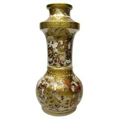 Fine Japanese Satsuma Hand Painted Gilt Vase Urn Meiji Period 1868-1912