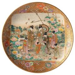 Fine Japanese Satsuma Porcelain Plate