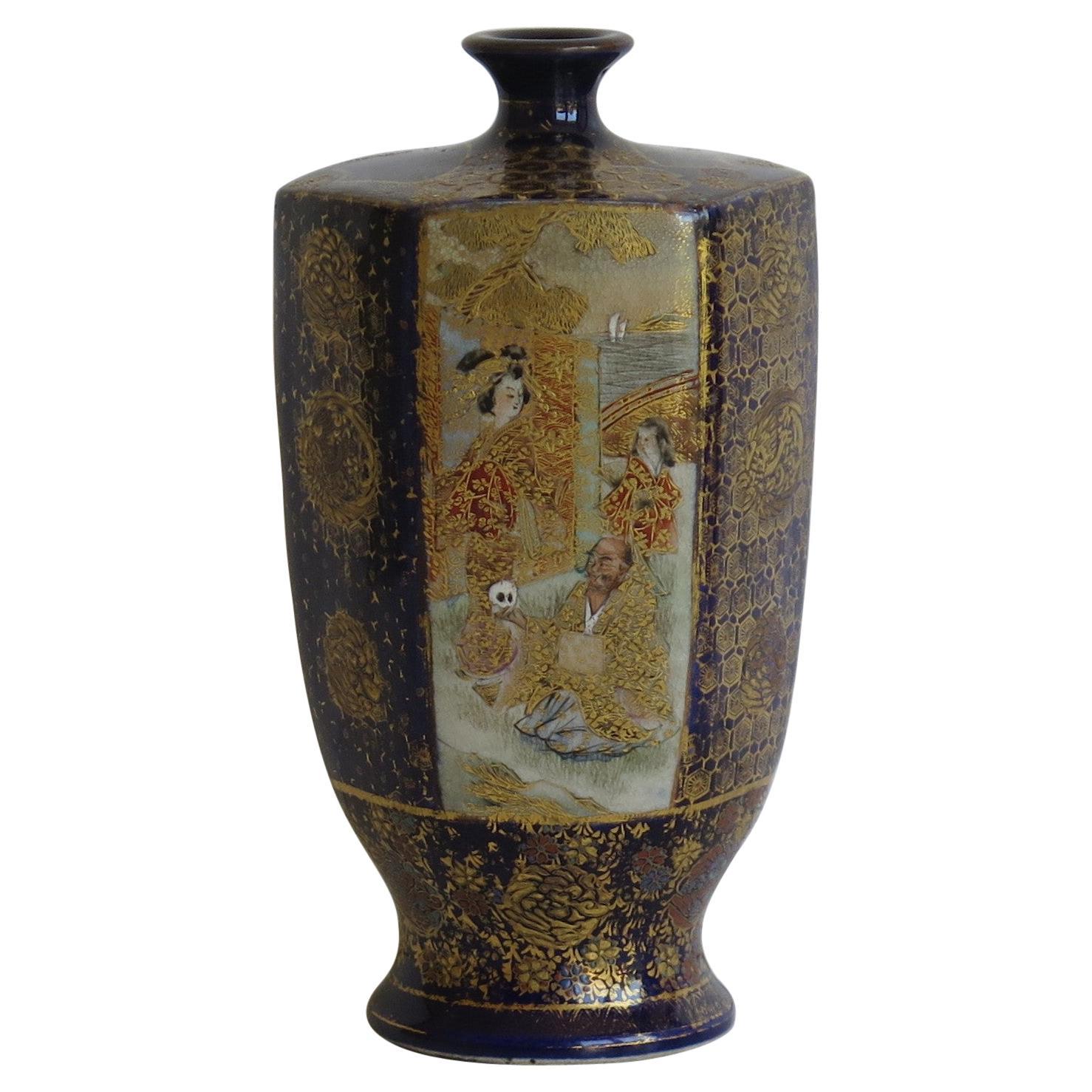 Fine Japanese Satsuma Vase Hand-Painted Marked to Base 19th Century Meiji Period