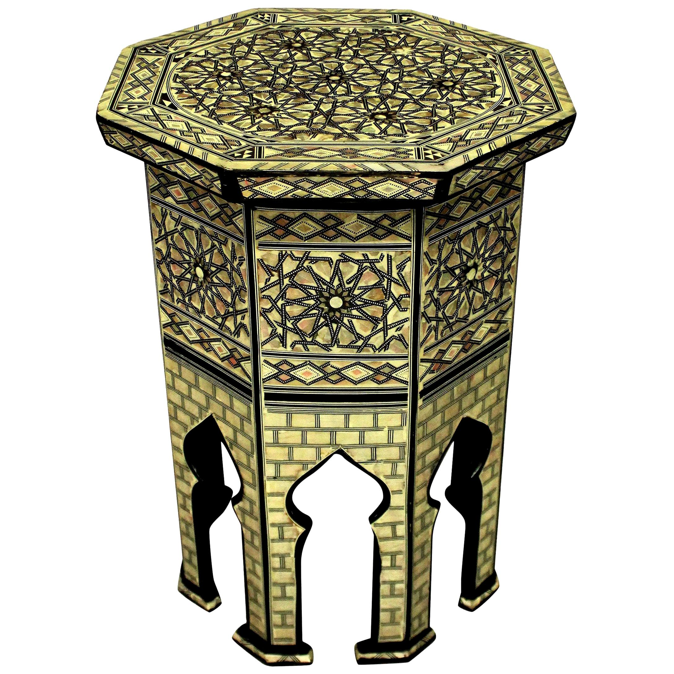 Fine Middle Eastern Bone and Mother of Pearl Side Table