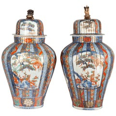 Fine Pair of 19th Century Japanese Imari Lidded Vases